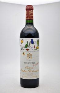 ★Chateau シャトームートン ロートシルト 1997 ワイン 750mlをお買取り★