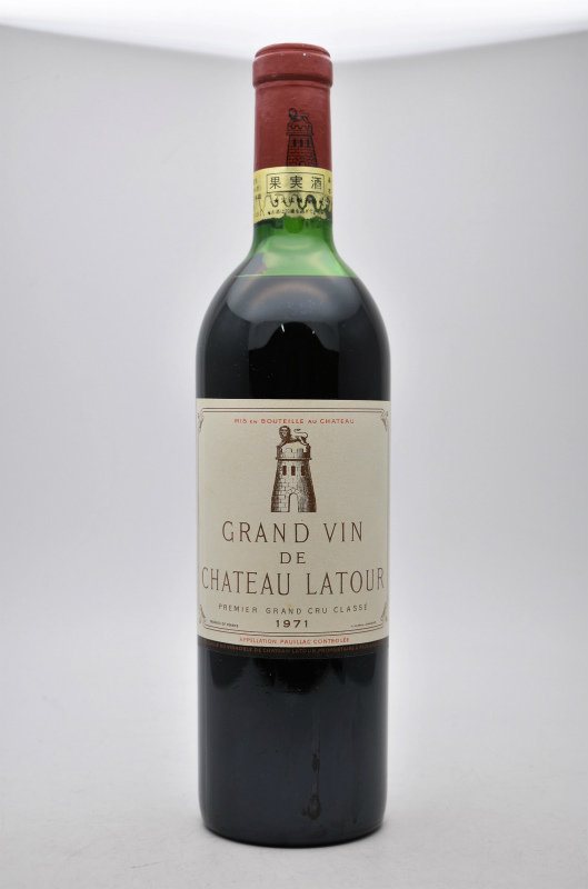 ★GRAND VIN DE CHATEAU LATOUR グラン ヴァン シャトー ラトゥール 1971 ワインをお買取り★